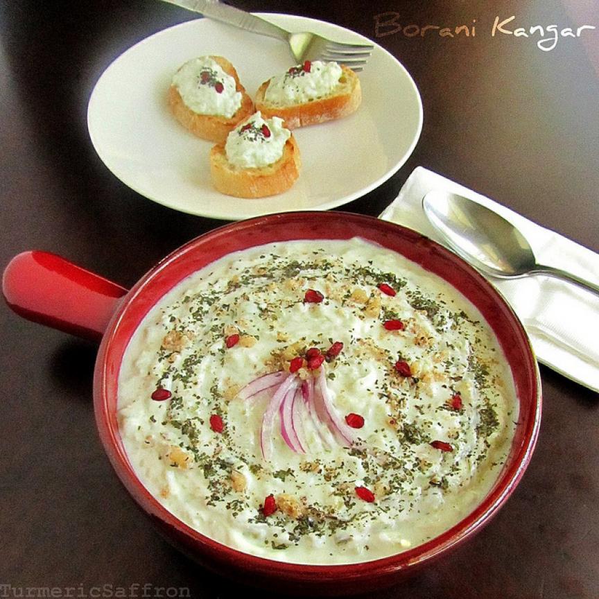 Borani Kangar - Persian Yogurt and Cardoon Dip