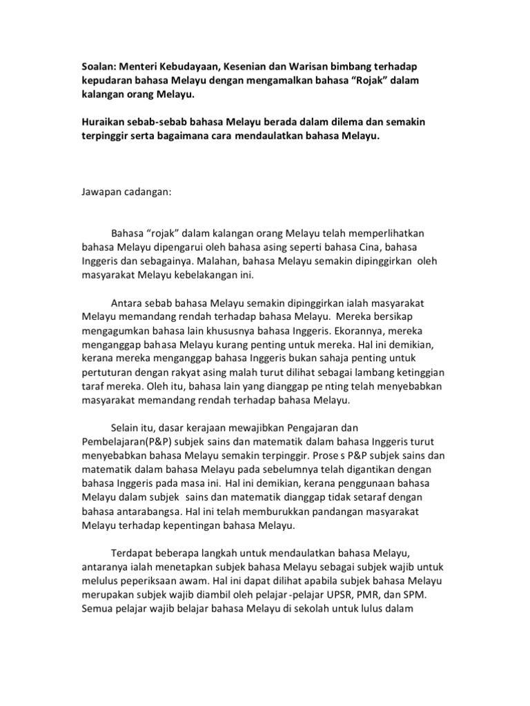 Image Result For Contoh Karangan Pt3 Kepentingan Bahasa Melayu Image Education Screenshots