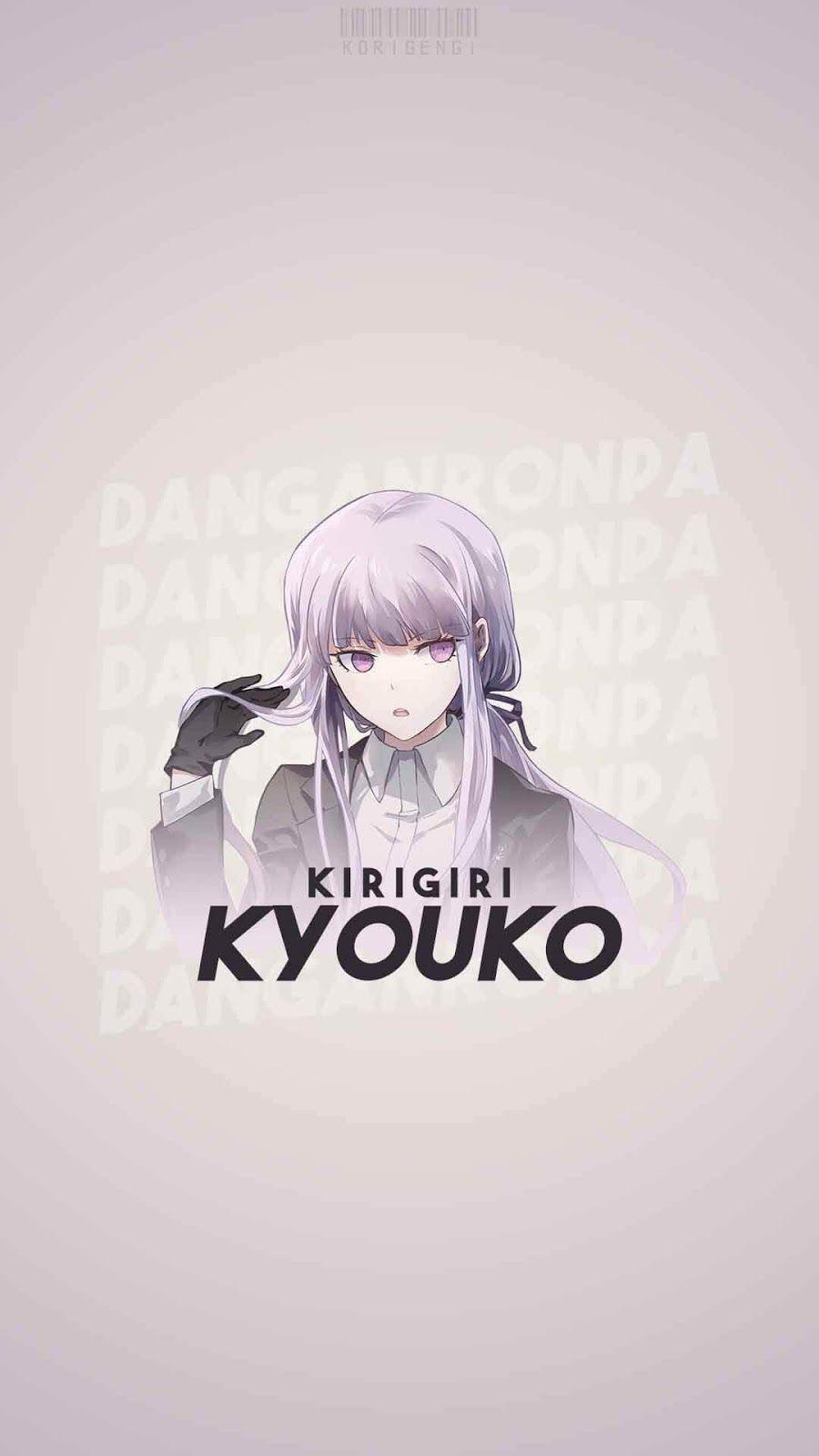 Kirigiri Kyouko Danganronpa Wallpaper Korigengi