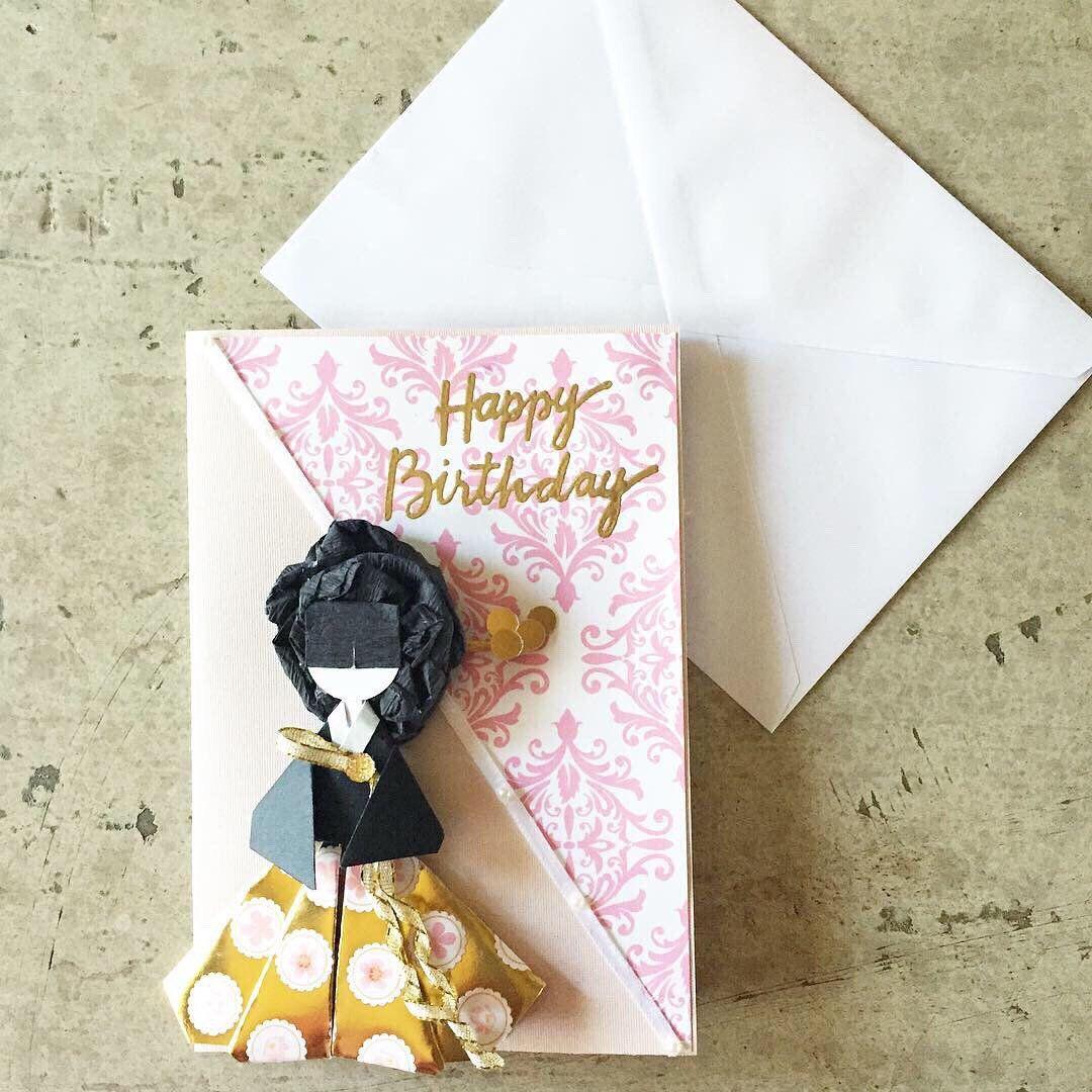 Korean Birthday Card Etsy Birthday Cards Happy Birthday Cards Birthday Card Messages