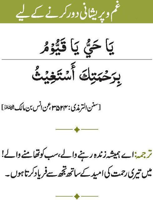 Pin By Ishtiaq Hussain On Best Way Islamic Wallpapers Islamic
