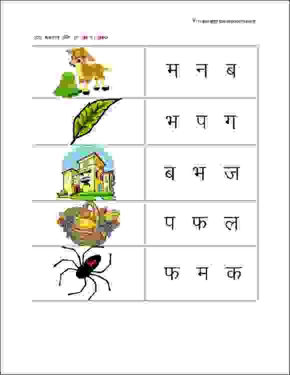 Preschool & Kindergarten Worksheets - Printable & Organized by ...