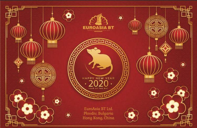 Happy chinese new year may 2020 bring peace good health