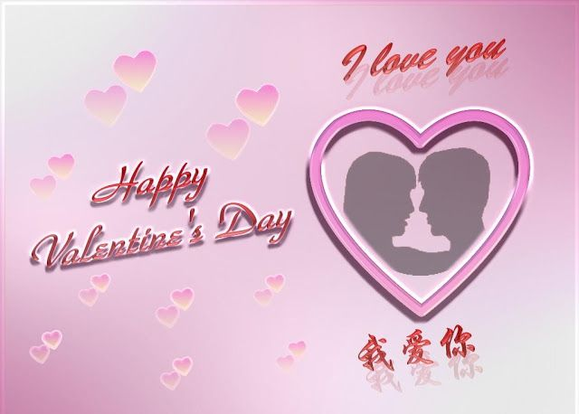 Wallpapers And Backgrounds: Valentine Wallpaper   Holiday ...