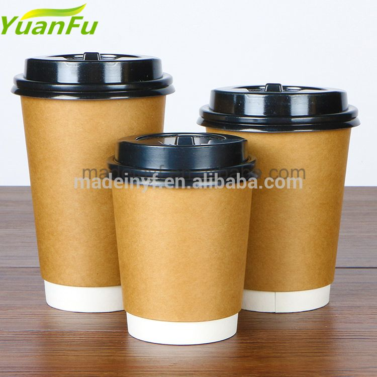 Disposable Ripple Double Wall Coffee Paper Cups With Factory