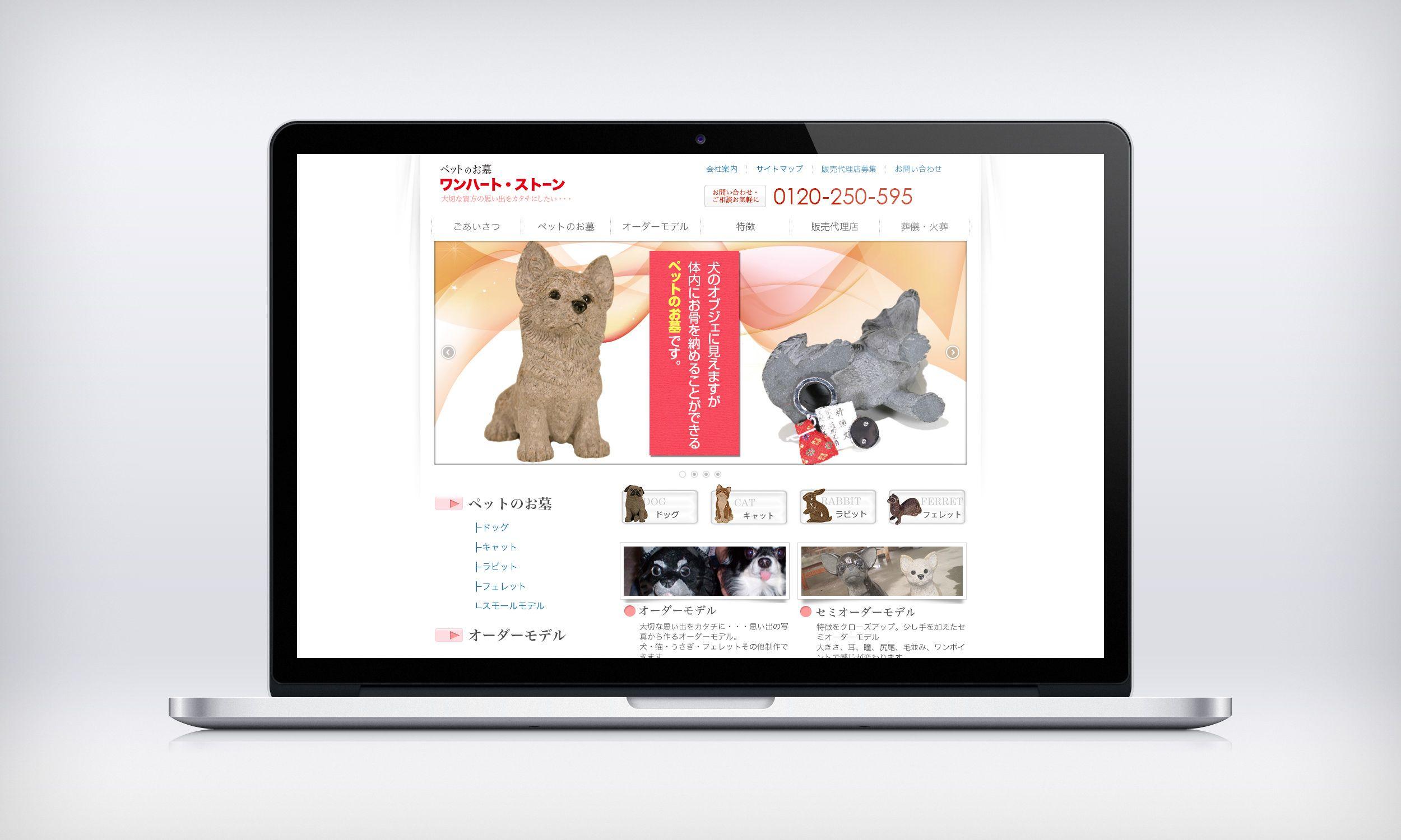 http://nettemple.jp