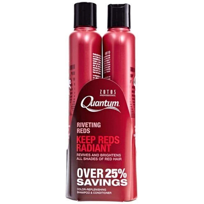 Zotos Quantum Riveting Reds Shampoo And Conditioner Set 10 2 Oz