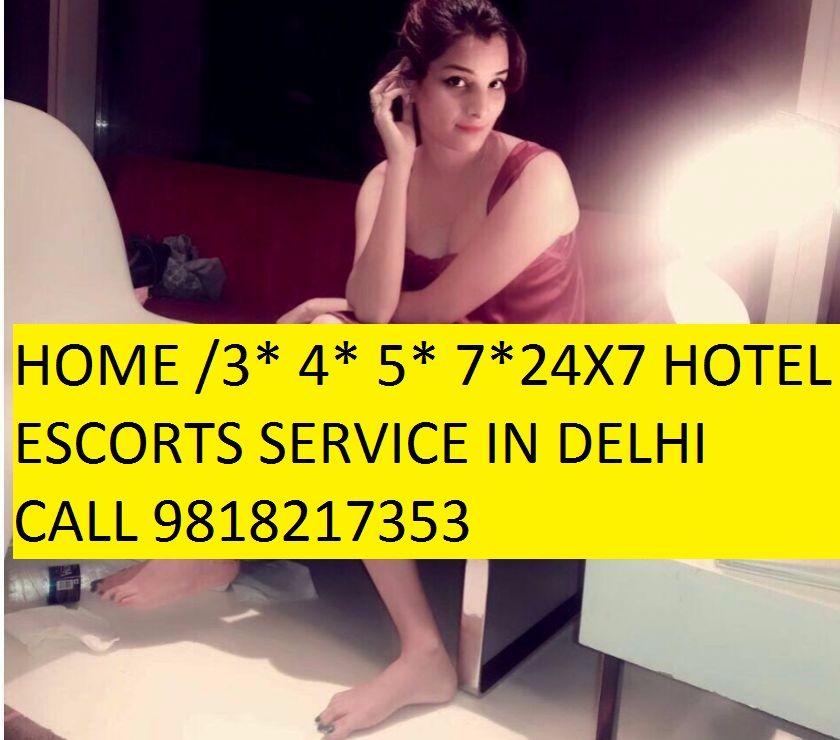 Best sex service