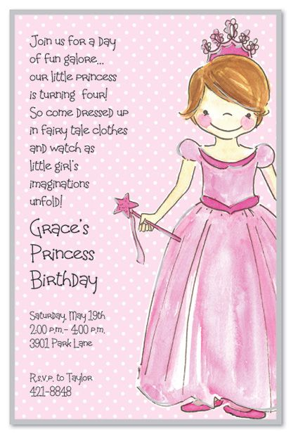 Princess Girl Birthday Party Invitations 15785 – Birthday Party Invitation Sayings
