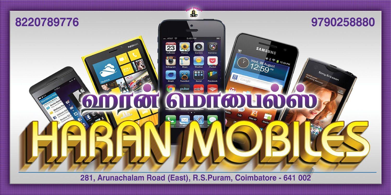 Mobile Shop Design Mega Mobile Shop Design Mobile Shop Design