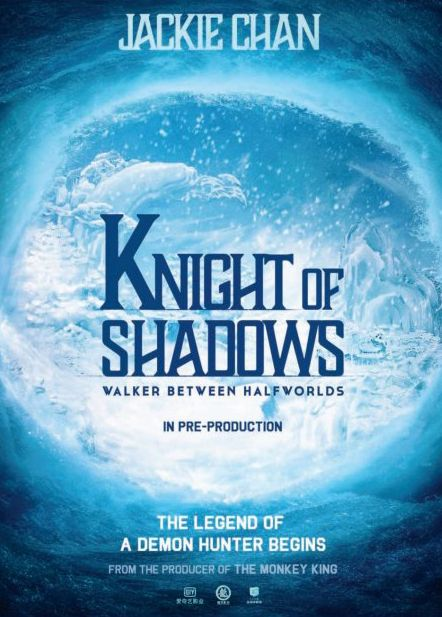 Картинки по запросу knight of shadows movie