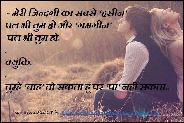 Quotes About Love: Sad Love Quotes Status