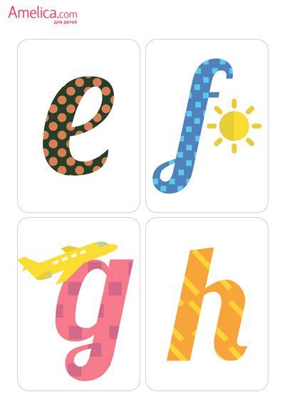 английская азбука в картинках распечатать