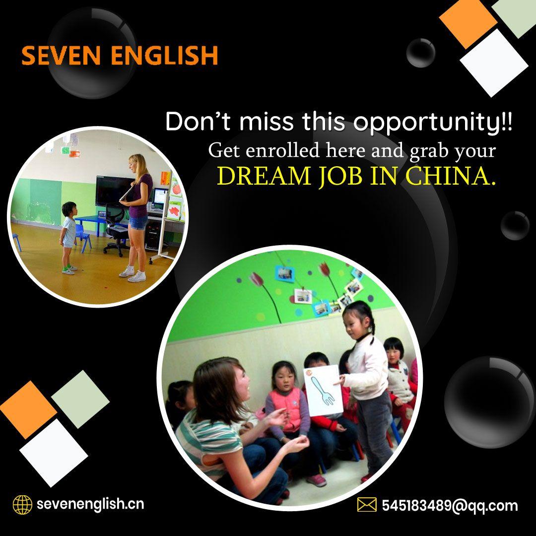 English Teacher Job In China English Teacher Jobs English Teacher Teaching English