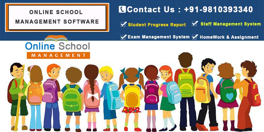 School Management Software | student progress report management