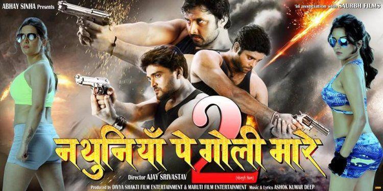 Nathuniya Pe Goli Mare 2 Action Drama Romance Monalisa Vikrantsinghrajpoot Namittiwari Seemasingh Bhojpuri Mo It Cast Movie Songs It Movie Cast