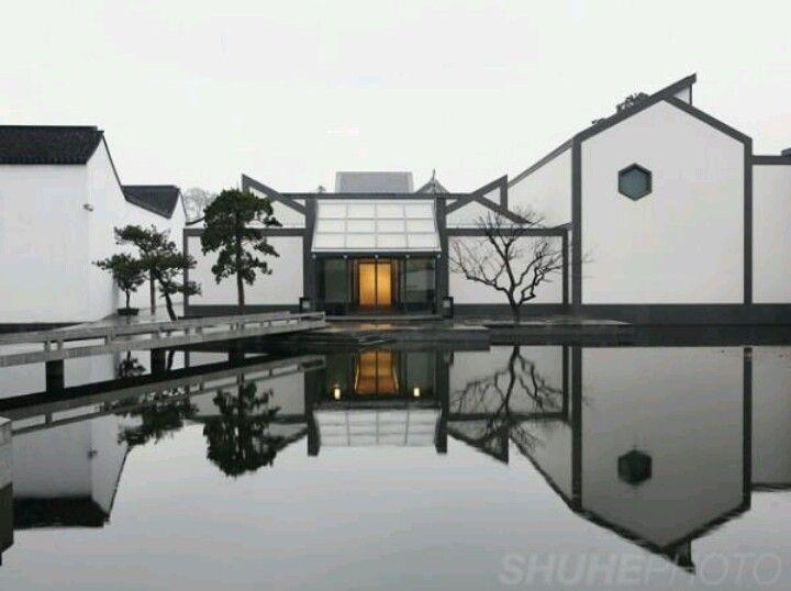 Arquitectura Japonesa                                                                                                                                                                                 Más