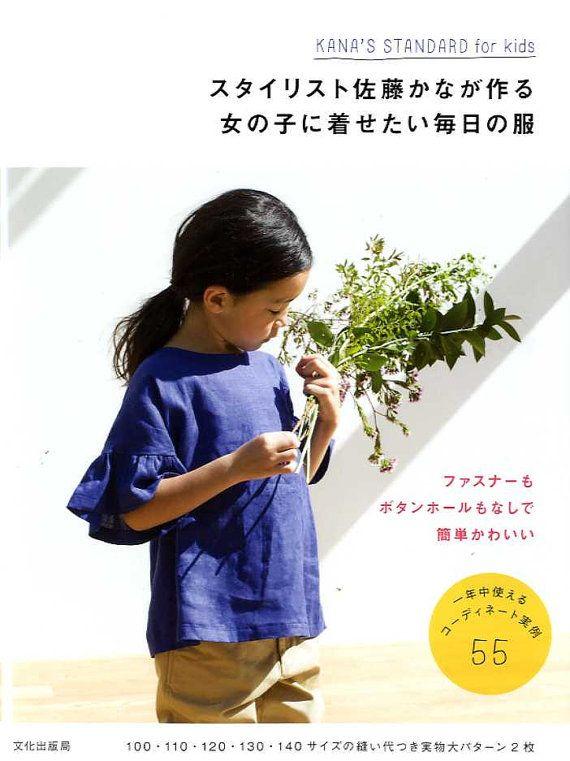 Kana\'s Standard Wardrobe for Kids Japanese Craft by pomadour24   yo ...