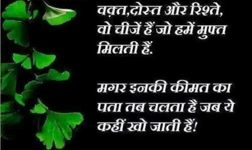 Best Romantic Love Shayaris in Hindi English For ...