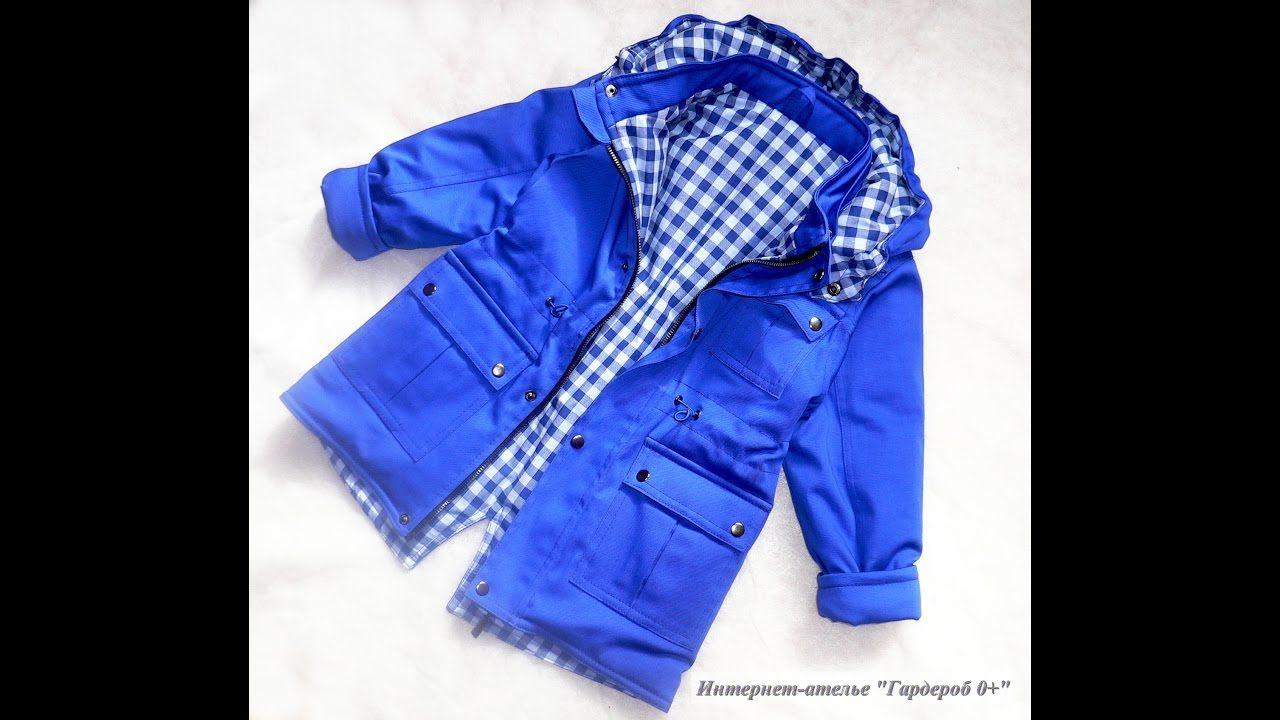 Выкройка летней куртки на девочку фото 669