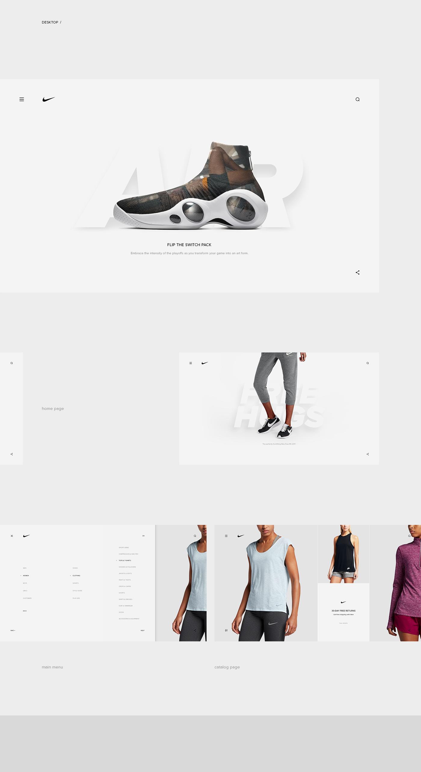 nike store desktop site