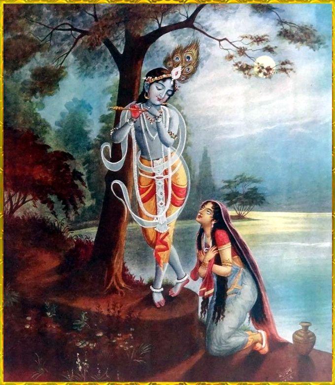Pin By Madya Lila On Krishna