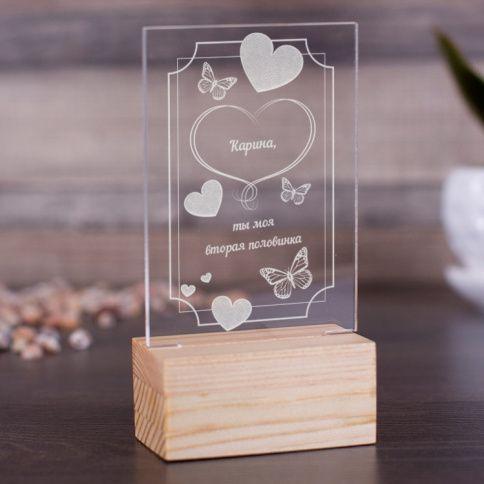 Светильник «Признание в любви» с гравировкой - фото ...