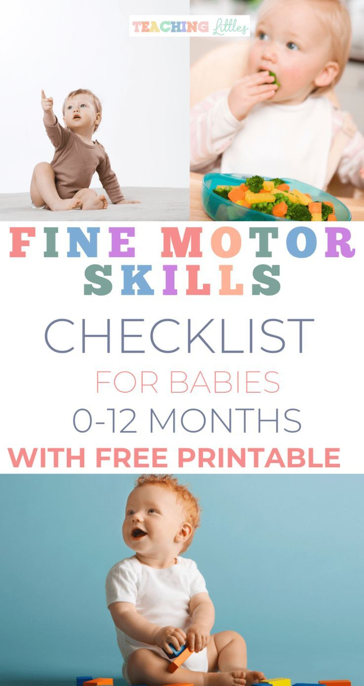 Do you ever wonder what fine motor skills your bab baby