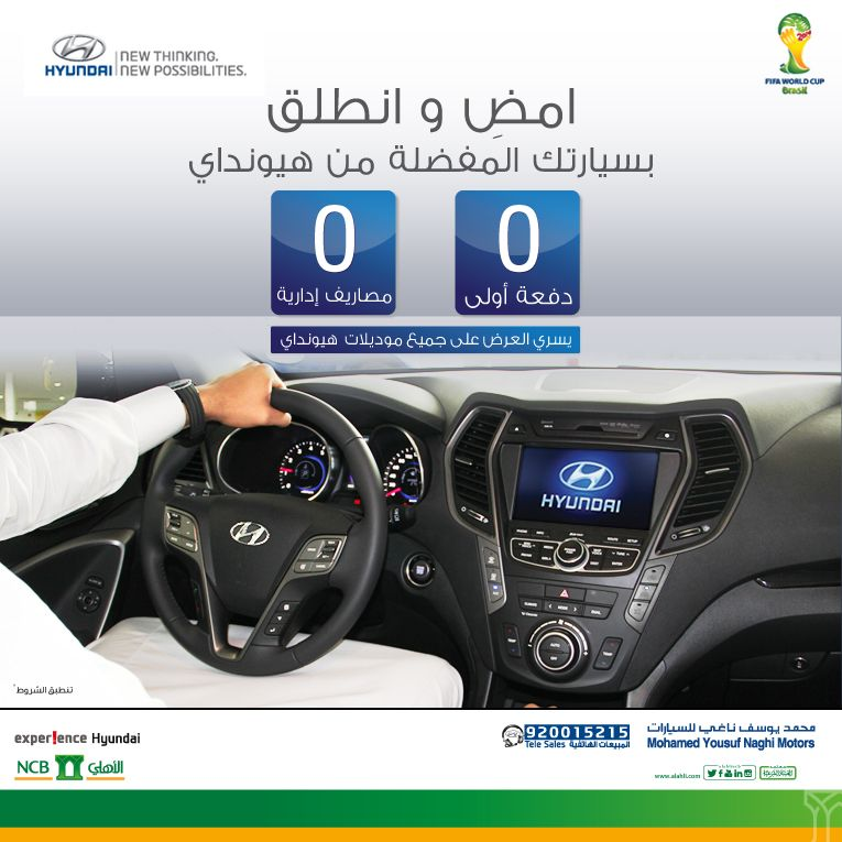 Mohammed yousuf naghi motors the offers goes on get your chance mohammed yousuf naghi motors the offers goes on get your chance now offers pinterest fandeluxe Images