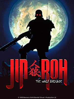 Pin On Jin Roh