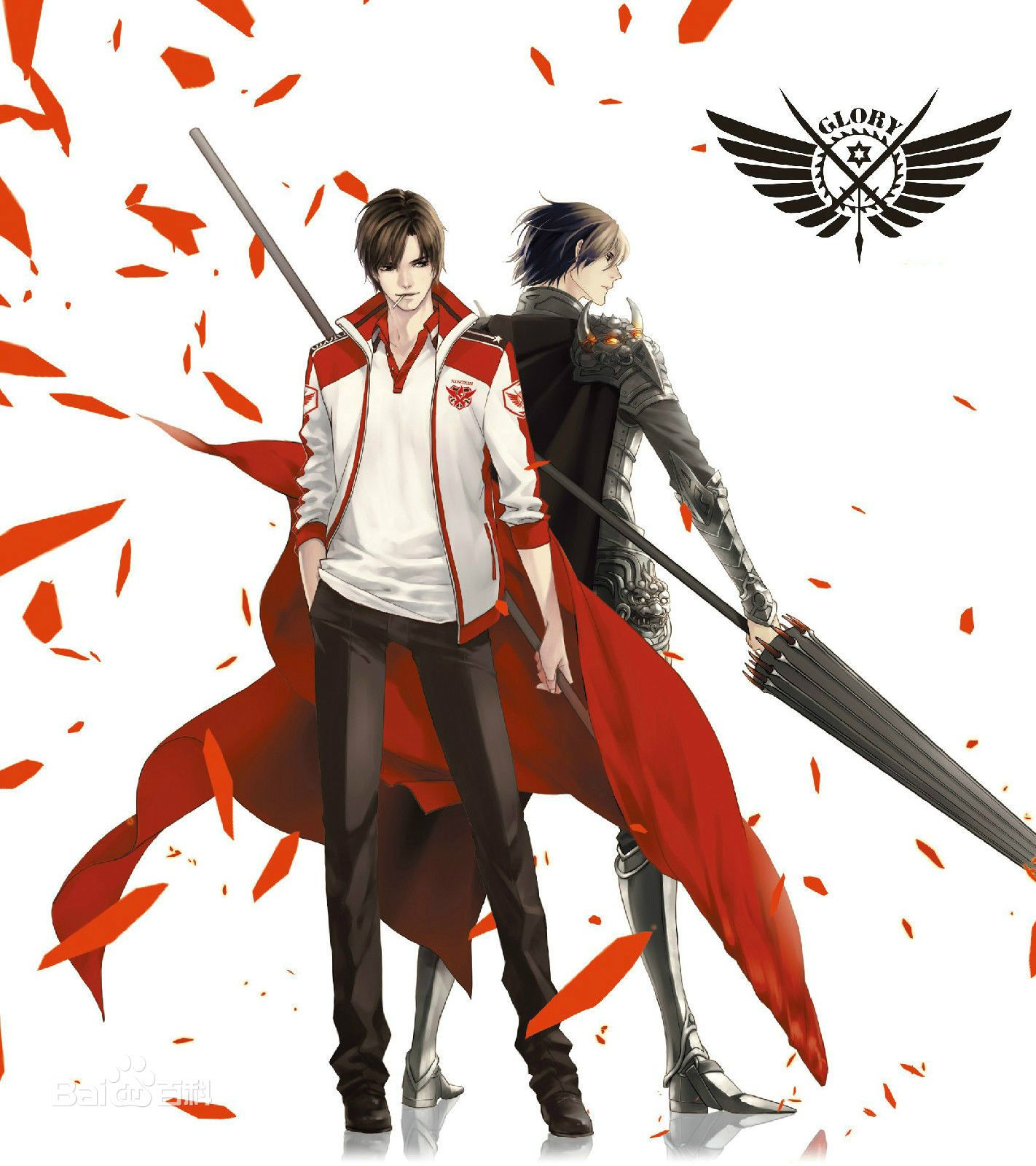 Ye Xiu, Lord Grim Anime, The kings avatar, Ilustrações