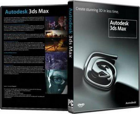 3ds max 2016 free download full version torrent
