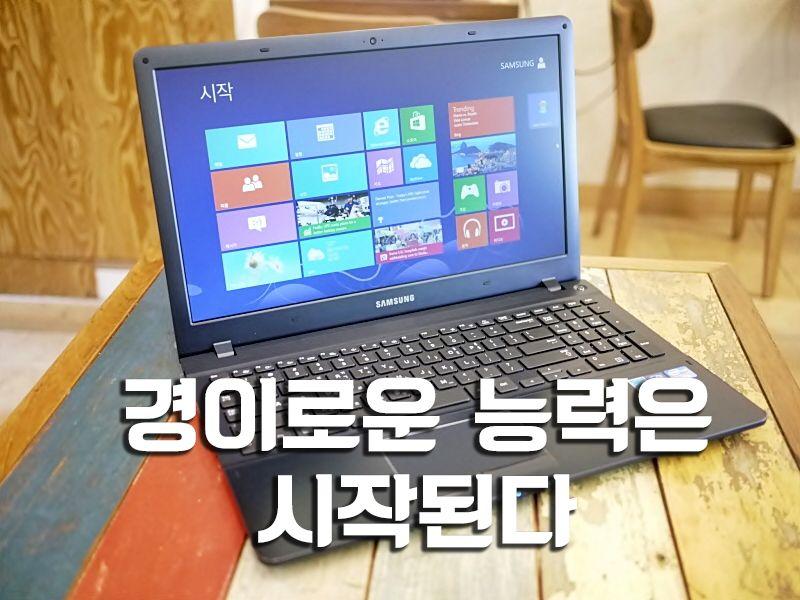 경이로운 능력의 시작[미사용리퍼상품]삼성전자 NP-470R5EK02/ 인텔3세대 I7-3537U  2.60G/8G/750G/15.6인치  HD LED/인텔 HD4000/1366*768 /USB*3.HDMI [더욱빠른 WIN8.1 정품]