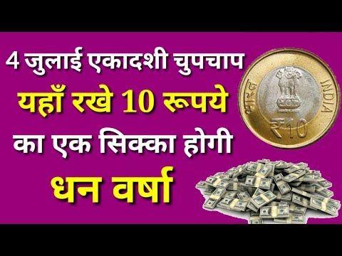 Mera Gaon Mera Desh Hd All Songs Asha Parekh Dharmendra Lata Mangeshkar Vinod Khanna Youtube 10 Things Person Personalized Items