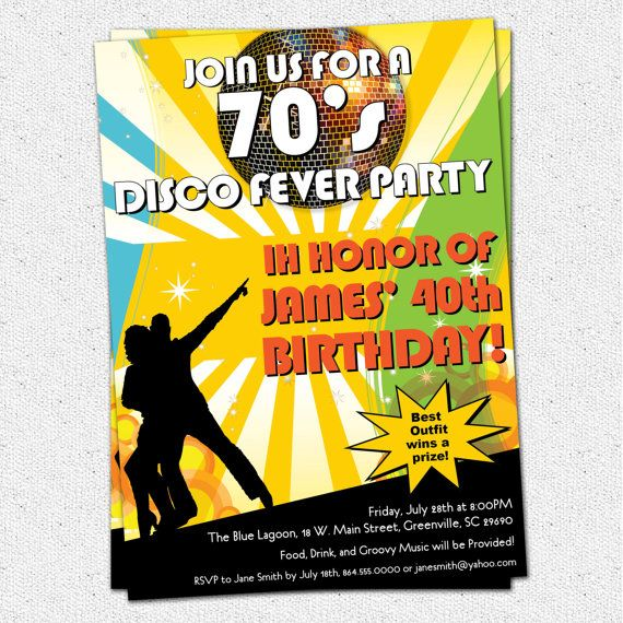 Printable Disco Ball 70s Seventies Themed Party Invitation – 70s Party Invitations