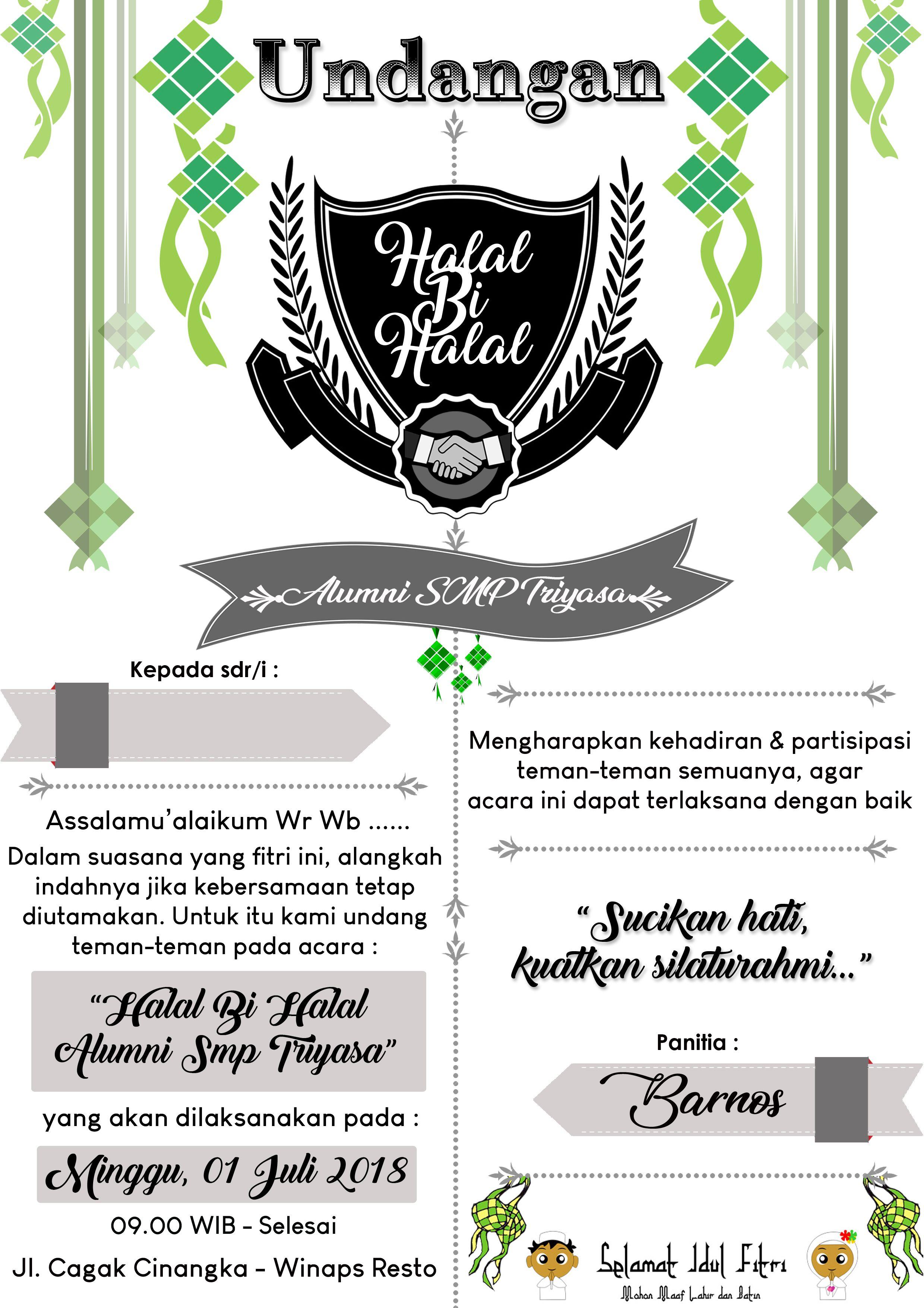 Contoh Undangan Halal Bi Halal Made By Me My Portofolio Cards