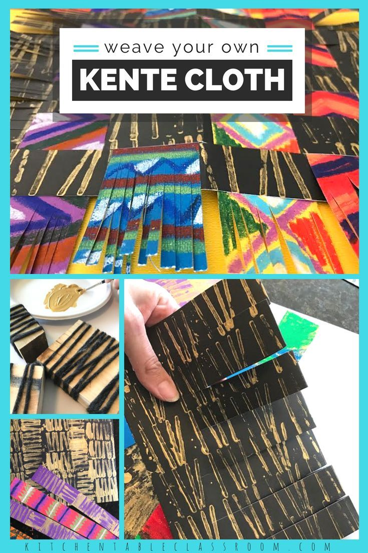 African Crafts for Kids Exploring Kente Cloth Meaning Through Paper Weaving is part of Clothes Art Preschool - Explore the kente cloth meaning with this mixed media kente cloth art project and free printable resource  Leanr what a kente cloth is and it's importance!