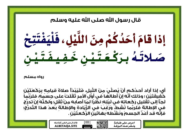 احرص على مشاركة هذه البطاقة لإخوانك فالدال على الخير كفاعله