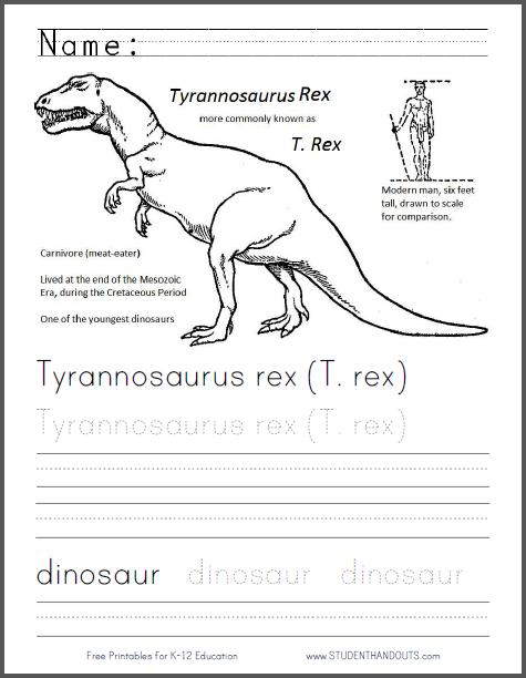 tyrannosaurus rex coloring and handwriting practice worksheet free to print pdf file. Black Bedroom Furniture Sets. Home Design Ideas