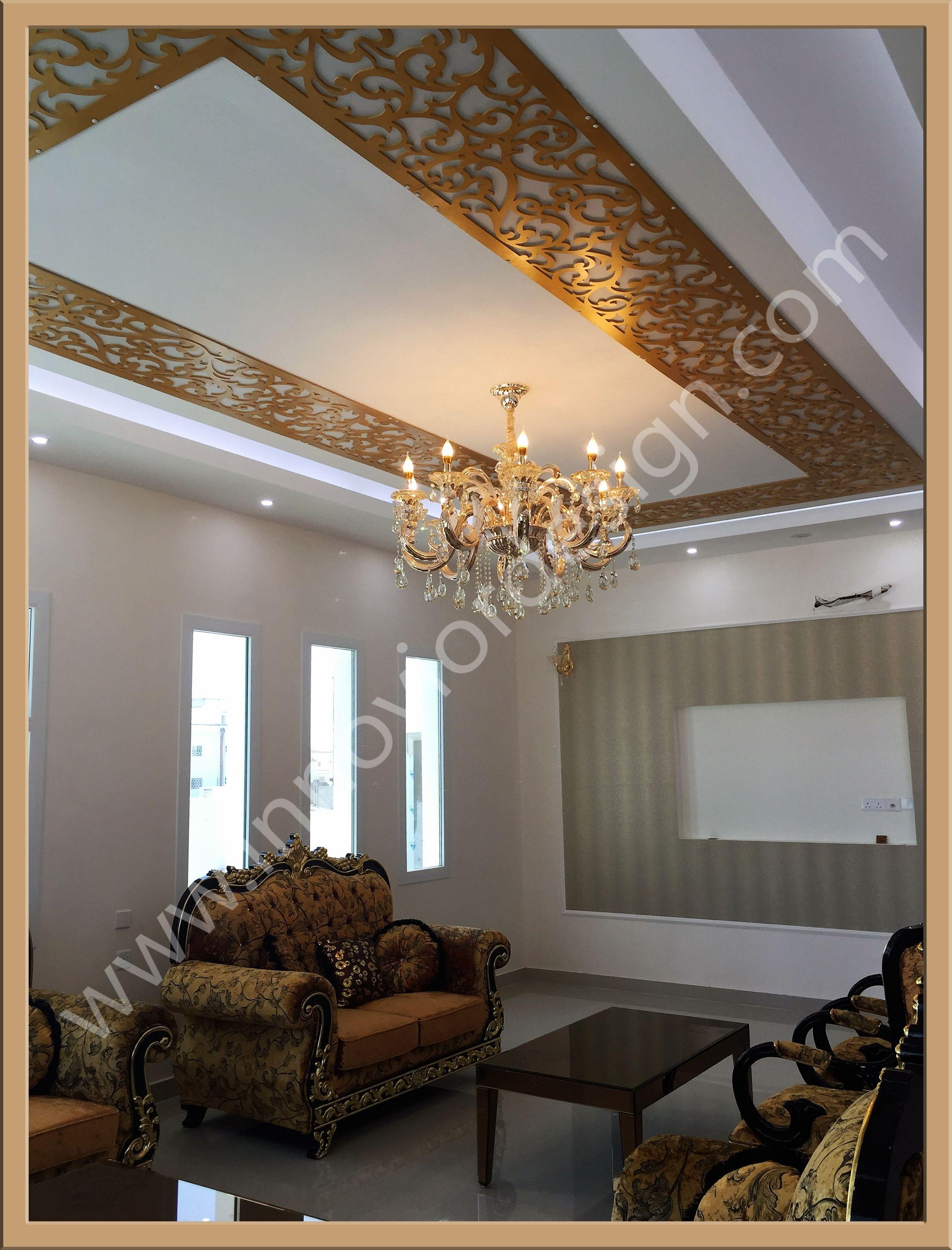 Cash For Interior Design-Oct2020
