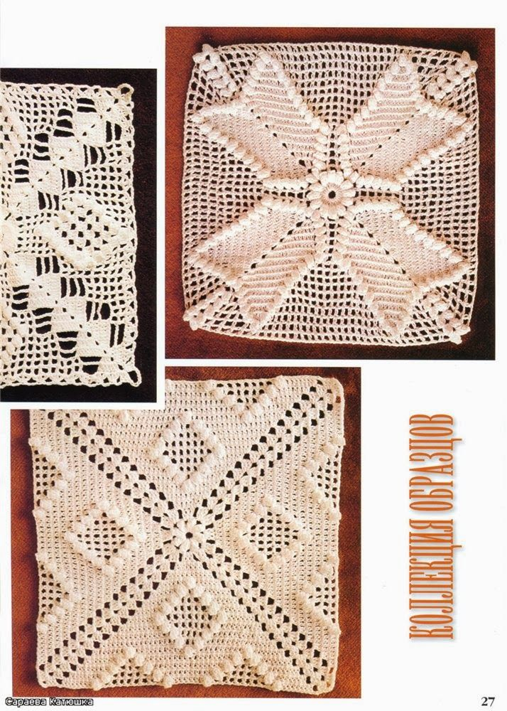 Crochet: VERY BEAUTIFUL PATTERNS FOR CURTAINS | ganchillo ...
