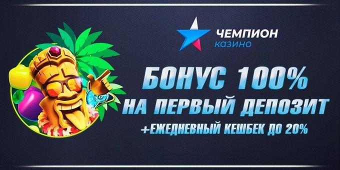 Бездепозитный бонус русских казино кармен клипы смотреть казино