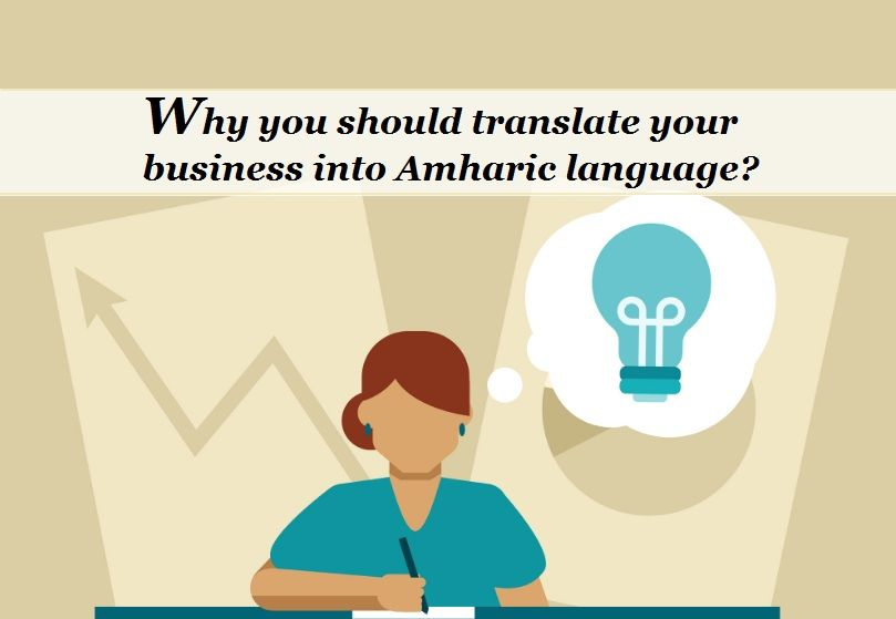Why you should translate your business into amharic language high quality amharic translation services delhi india uae mumbai by certified amharic translators for accurate translation services in amharic language at altavistaventures Gallery