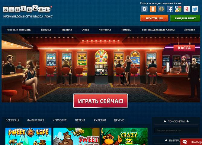 Играть бесплатно в игровые автоматы ешки