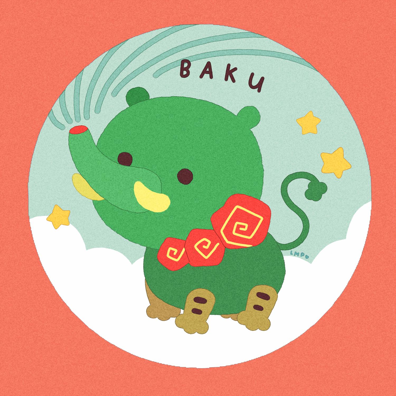 Jlmyōkaioftheday Baku Or The Dream Eater With A Trunk And Tusks Like An Elephant Feet Like A Tiger S And Tail Like An Ox Dream Eater Japan Baku