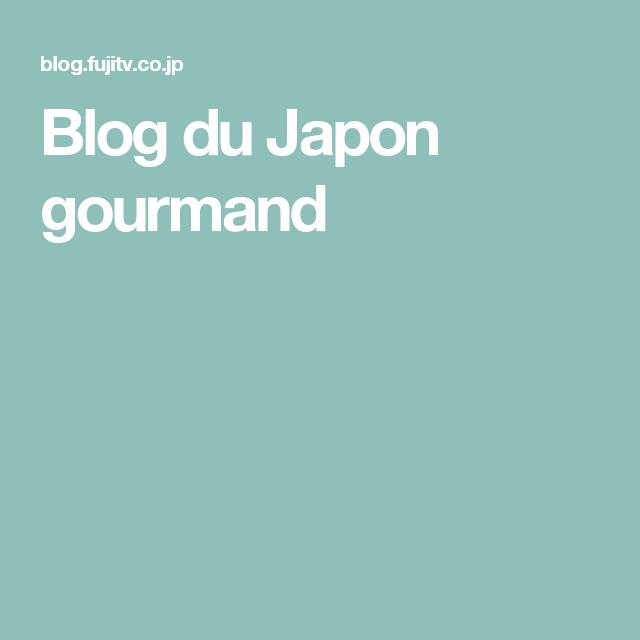 Blog du Japon gourmand