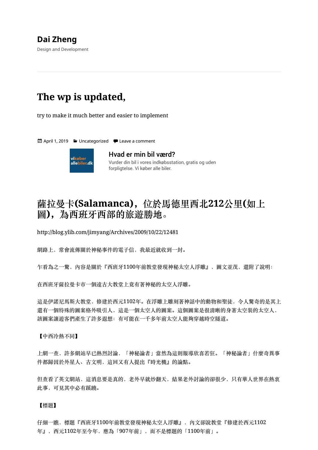 published a issuu document