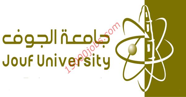 متابعات الوظائف وظائف أكاديمية شاغرة في جامعة الجوف للرجال والنساء وظائف سعوديه شاغره Home Decor Decals Novelty Sign Calm Artwork