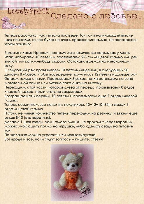 67689906_1291989074_tuykva_3.jpg 494×698 piksel
