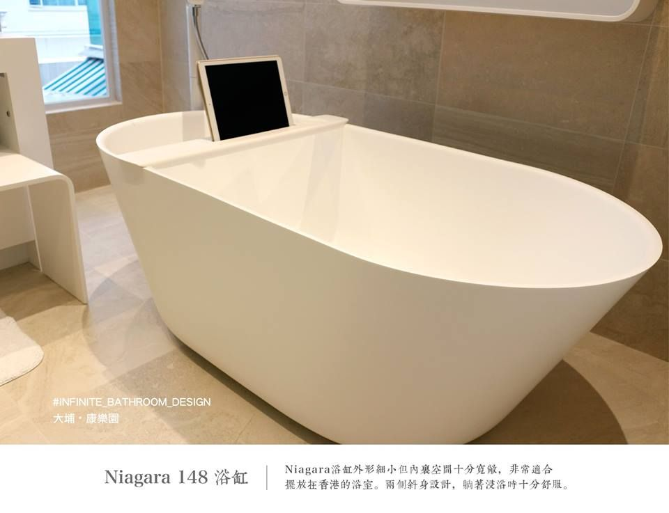 1006033 Niagara 浴缸 橢圓1480 L1480 D750 H530mm 1003893 超